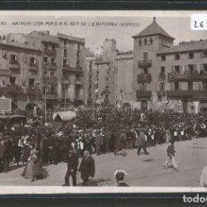 Postales: BARCELONA - INAUGURACIÓN POR EL REY DE LA REFORMA INTERIOR - P26875. Lote 134247894