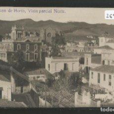 Postales: BARCELONA - HORTA - VISTA PARCIAL NORTE - P26878. Lote 134247918