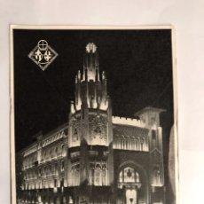 Postales: BARCELONA. POSTAL/RECORDATORIO XXXV CONGRESO EUCARÍSTICO INTERNACIONAL (A.1952). Lote 134350945
