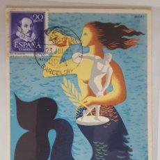 Postales: POSTAL / II JUEGOS MEDITERRANEOS / BARCELONA - JULIO DE 1955 / MATASELLO ESPECIAL EVENTO / SC. Lote 134451958