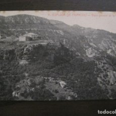 Postales: ESPLUGA DE FRANCOLI - 11 - VISTA GENERAL DE LA PENA - VER REVERSO- (53.239). Lote 135247886