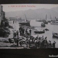 Postales: PORT DE LA SELVA - 3 - PORT DE REIG - VER REVERSO- (53.279). Lote 135262322