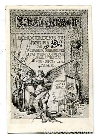 BARCELONA ILUSTRADA POR P. FARRÉ PUBLICITARIA DE FOTOTIPIA DE VIDAL Y MISSE HNOS. SIGLO XIX AÑO 1888 (Postales - España - Cataluña Antigua (hasta 1939))