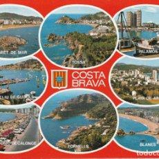 Postales: COSTA BRAVA, LLORET, TOSSA, PALAMOS, FORNELLS, BLANES, PROVINCIA GERONA. Lote 135399210