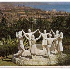 Postales: BARCELONA -VISTA GENERAL I MONUMENT A LA SARDANA - ESCULTOR J.CAÑAS - Nº17 ESCUDO DE ORO. Lote 136219414