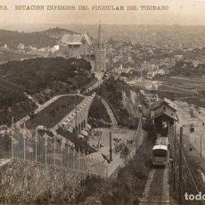 Postales: BARCELONA. 52 ESTACIÓN INFERIOR FUNICULAR TIBIDABO. Lote 136384502