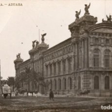 Postales: BARCELONA. LB 131 ADUANA. Lote 136490114