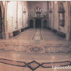 Postales: SANT ANDREU SOLIDARI - BARCELONA - Nº 14 - MOSAIC - FOTO SALVADOR ESPADALE - AÑOS 80 - NUEVA. Lote 136637522