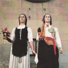 Postales: SANT ANDREU SOLIDARI - BARCELONA - Nº 19 -ELS GEGANTS ELS CAPGROSSOS -FOTO JOAN CALAF AÑOS 80 -NUEVA. Lote 136638222