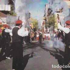 Postales: SANT ANDREU SOLIDARI - BARCELONA - Nº 20 - TRABUCAIRES - FOTO MANUEL A. RAIGADA - AÑOS 80 -NUEVA. Lote 136639606