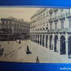 Postales: (PS-57988)POSTAL DE REUS-PLAZA DE PRIM(PORTICOS). Lote 139101542