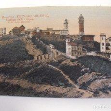 Postales: BARCELONA - TIBIDABO. LOTE DE 18 POSTALES SIN CIRCULAR. L. ROISIN FOTÓGRAFO.. Lote 139489942