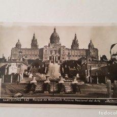 Postales: PALACIO NACIONAL DEL ARTE MONTJUIC, BARCELONA. Lote 139945922