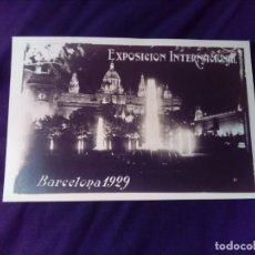Postales: POSTAL 11 EXPOSICIÓN INTERNACIONAL BARCELONA 1929 ALMACENES JORBA SIN CIRCULAR. Lote 140010282