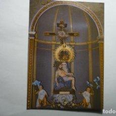 Postales: POSTAL ULLDECONA-TARRAGONA NTRA.SRA. PIEDAD. Lote 140339254