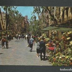 Postales: POSTAL CIRCULADA - BARCELONA 54 - EDITA CYP. Lote 140453518