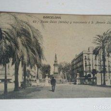 Postales: PASEO COLÓN (DETALLE) Y MONUMENTO A D. ANTONIO LOPEZ BARCELONA. Lote 140704830