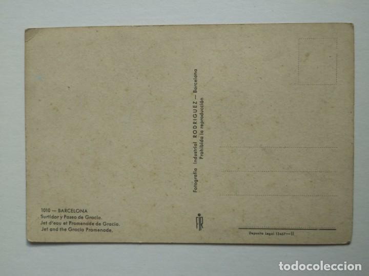 Postales: Barcelona Surtidor y Paseo de Gracia postal a color - Foto 2 - 140735698