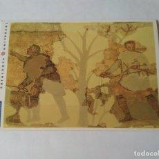 Postales: ANTIGUA POSTAL LA VANGUARDIA CATALUNYA UNIVERSAL AÑOS 90: MOSAICO ROMANO CENTCELLES (10'2 X 14'8 CM). Lote 140807170