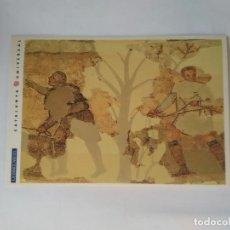 Postales: ANTIGUA POSTAL LA VANGUARDIA CATALUNYA UNIVERSAL AÑOS 90: MOSAICO ROMANO CENTCELLES (10'2 X 14'8 CM). Lote 140807298