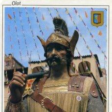 Postales - OLOT - ELS GEGANTS - 141744342