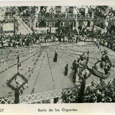 Postales: OLOT - BAILE DE LOS GIGANTES. Lote 142041154