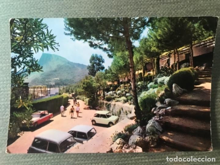 ANTIGUA POSTAL HOTEL EL CATALÁN ESTARTIT (Postales - España - Cataluña Moderna (desde 1940))