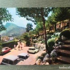 Postales: ANTIGUA POSTAL HOTEL EL CATALÁN ESTARTIT . Lote 142750402