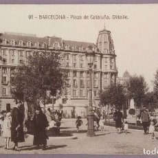 Postales: POSTAL 91. BARCELONA. PLAZA DE CATALUÑA. DETALLE. Lote 143113890