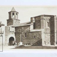 Postales: ANTIGUA POSTAL - PRADES, ANTIGUO PORTAL AMURALLADO - ED. RIEUSSET - SIN CIRCULAR. Lote 143288601