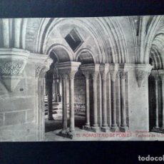 Postales: TARJETA POSTAL Nº15 DEL MONASTERIO DE POBLET-FACHADA SALA CAPITULAR DE L.ROISIN-SIN CIRCULAR.. Lote 143575850