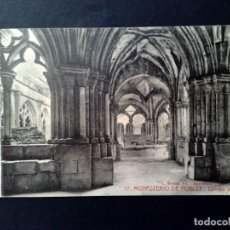 Postales: TARJETA POSTAL Nº17 DEL MONASTERIO DE POBLET-LAVABO DEL CLAUSTRO DE L.ROISIN-SIN CIRCULAR.. Lote 143576710