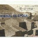 Postales: (PS-59022)POSTAL FOTOGRAFICA DE MARSA-VISTA PARCIAL. Lote 144112242