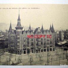 Postales: ANTIGUA POSTAL BARCELONA UNIÓN POSTAL UNIVERSAL CALLE ARGUELLES GRAN VIA DIAGONAL. Lote 144206426