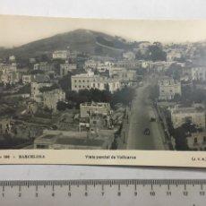 Postales: BARCELONA. VISTA PARCIAL DE VALLCARCA. J. V. B., H. 1950?. Lote 145451805