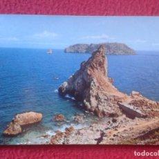 Postales: POSTAL POST CARD CARTE POSTALE GERONA GIRONA ESTARTIT COSTA BRAVA CATALUÑA CATALUNYA CON SELLO VER F. Lote 146133122