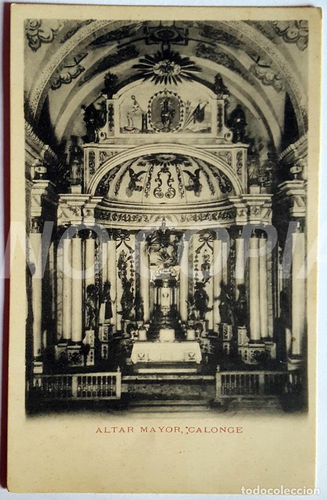 4 POSTALES ANTIGUAS DE CALONGE. NUEVAS. SIN USO. (Postales - España - Cataluña Antigua (hasta 1939))