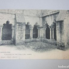 Postales: POSTAL BARCELONA REVERSO SIN DIVIDIR. Lote 146379846