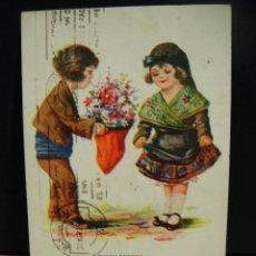 Postales: PARELLES CATALANES , ILUSTRADA POR J. IBAÑEZ - EDICIONES COLL SALIETI - AÑOS 1920 , FRANQUEADA. Lote 146421162