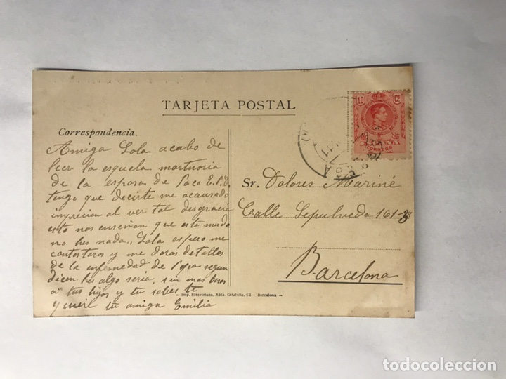 Postales: VERDU (Lerida) Postal. Plaza de la Constitución. Edita: Imp. Elzeviriana (h.1910?) - Foto 2 - 146603330
