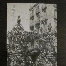 Postales: BARCELONA-FIESTAS DE 1910-ARCO DE LA BOQUERIA-SELLO EN SECO BELTRA-POSTAL ANTIGA-(56.035). Lote 147502030