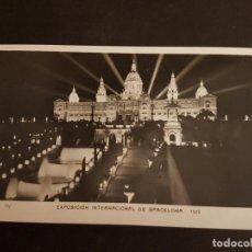 Postales: BARCELONA EXPOSICION INTERNACIONAL 1929. Lote 147520022