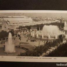 Postales: BARCELONA EXPOSICION INTERNACIONAL 1929. Lote 147520486