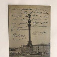 Postales: BARCELONA. POSTAL ANIMADA NO.15. MONUMENTO COLON. EDITA: SB BARCELONA (H.1910?). Lote 147534785
