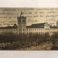 Postales: BARCELONA. POSTAL ANIMADA. NO.6, LA UNIVERDIDAD . EDITA:SB, BARCELONA (A.1910). Lote 147538061
