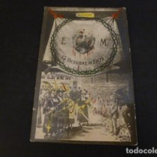 Postales: BARCELONA POSTAL CATALANISTA VERDADERA EFIGIE FRANCISCO FERRER FUSILAMIENTO FOSOS DE MONTJUICH 1909. Lote 147921862