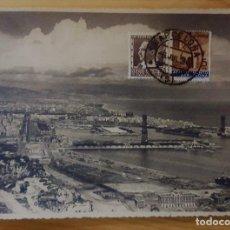 Postales: BARCELONA VISTA DEL PUERTO Nº2 - ED. A. ZERKOWITZ - SELLOS REPÚBLICA MATASELLOS BARCELONA 1936. Lote 148107598