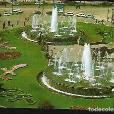 Postales: POSTAL * BARCELONA , PL. CATALUNYA * 1971. Lote 148216370