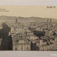 Postales: POSTAL BARCELONA VISTA GENERAL. Lote 148361606