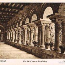 Postales: MONTSERRAT, ALA DEL CLAUSTRO, HUECOGRABADO RIEUSSET FOTOGRAFIA RIPOL. Lote 149858022